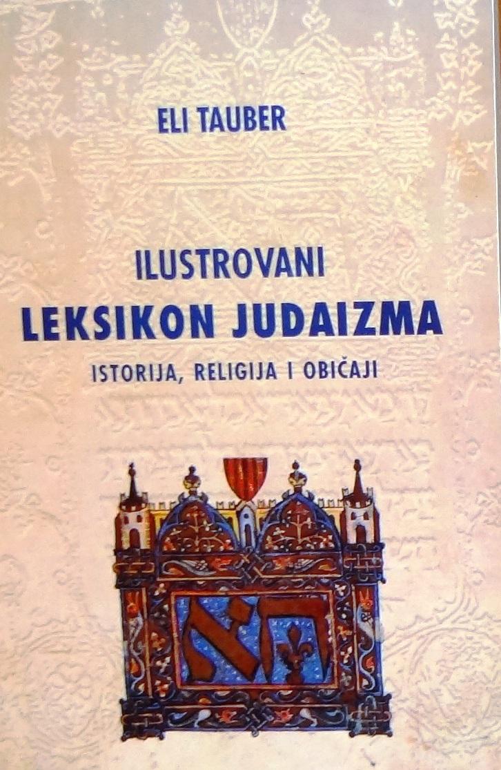 Leksikon Judaizma