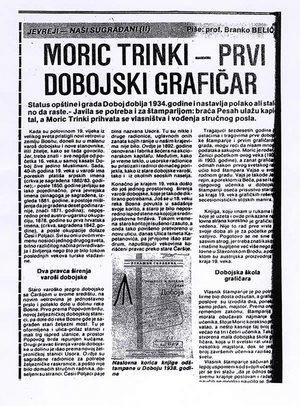arhivski-clanci-moric-trinki-02