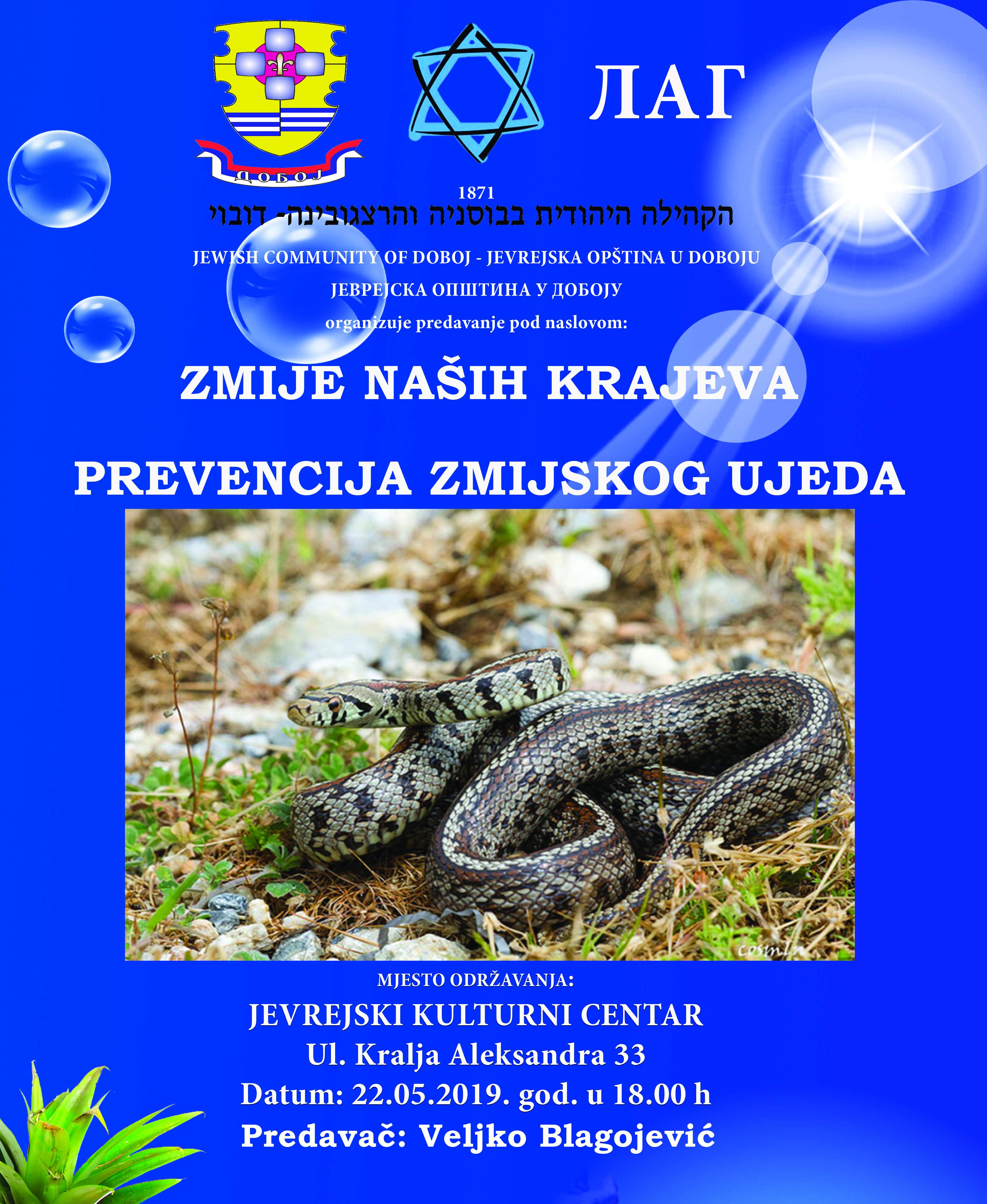 zmije jkc (1)