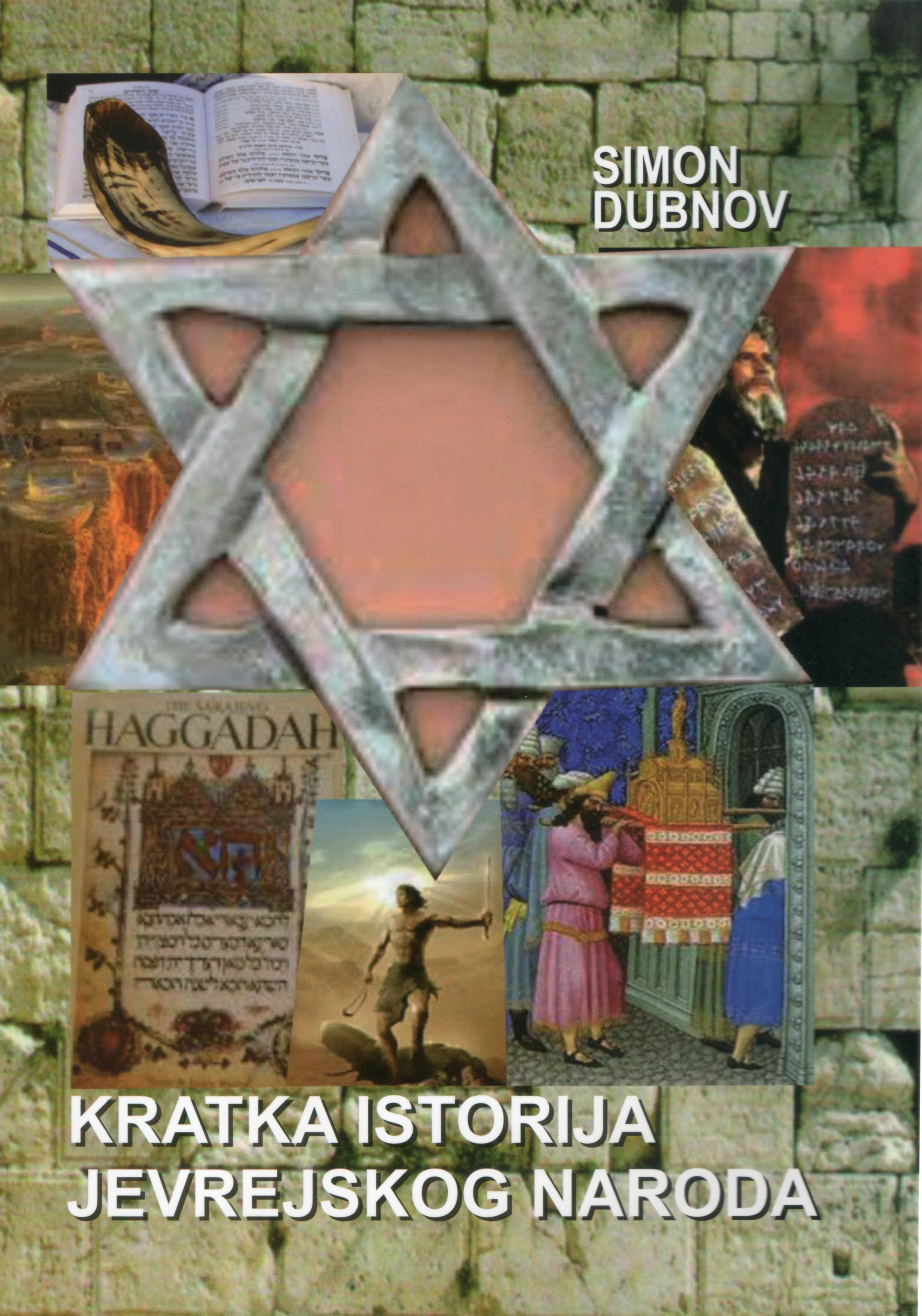 Kratka istorija jevrejskog naroda