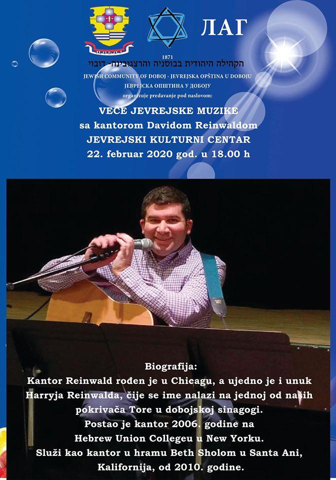 Vece jevrejske muzike u JKC Doboj
